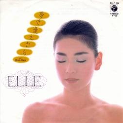 ELLE 画像について えり ELLE   DrillSpin (ドリルスピン)